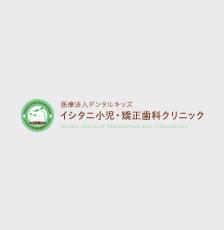 お家でもフッ素予防(^^)/