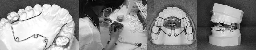 デンタルキッズ・ラボは、当クリニック附属の矯正歯科専門の技工所です。