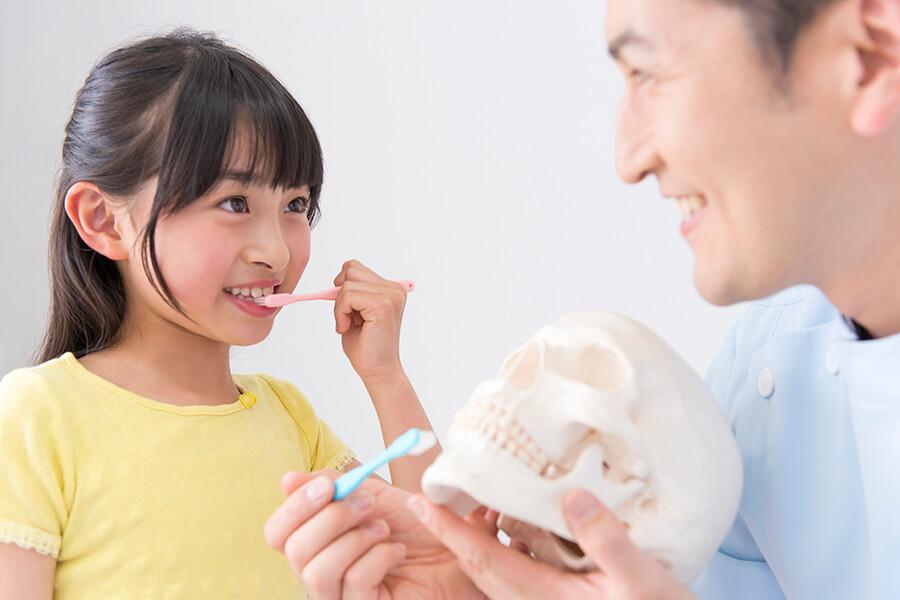お子さまの歯をむし歯から守るために