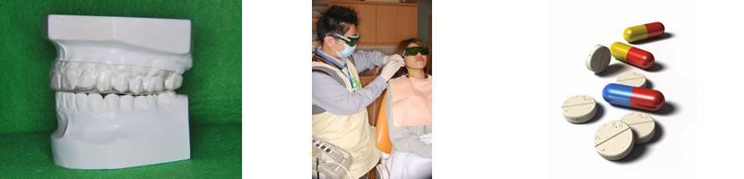 イシタニ小児・矯正歯科クリニック 顎関節症の治療