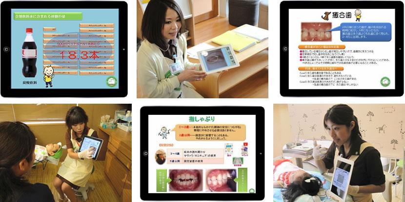 マイマネージメントマップ イシタニ小児・矯正歯科クリニック